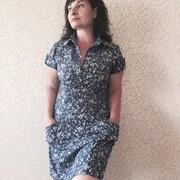Наталья, 41, г.Новомосковск