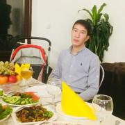 Dauren, 18, г.Уральск