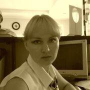 Svetlana, 35, г.Узынагаш