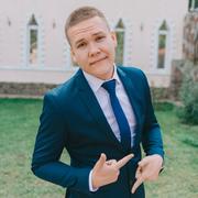 Ильяс, 33, г.Самара