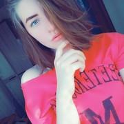 Мария, 17, г.Улан-Удэ