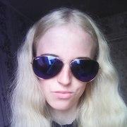 Маринка, 23, г.Ганцевичи