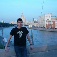 Алексей, 32 года, Козерог, Ростов-на-Дону