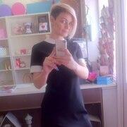 Наталия, 28, г.Оренбург