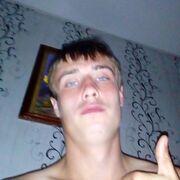 Алексей, 23, г.Абдулино