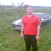 Виталий, 31, г.Хмельницкий