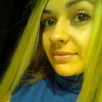 Анастасия, 33 года, Весы, Кропивницкий