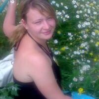 Сединкина Юлия, 33 года, Весы, Челябинск