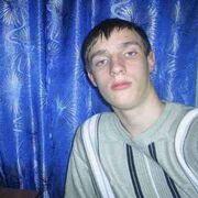 Иван, 30, г.Ожерелье