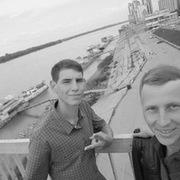 Виталий, 18, г.Барнаул