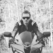Алексей, 29, г.Бакалы