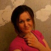 Екатерина, 23, г.Куровское
