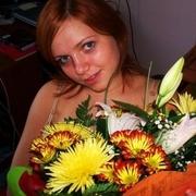 Настена, 29