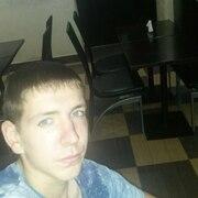 Роман, 23, г.Калуга