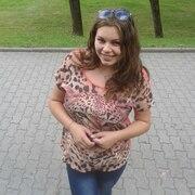 Оксана, 22, г.Дятлово