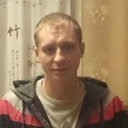 Денис, 32, г.Райчихинск