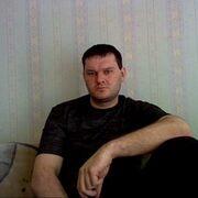 sanja, 42, г.Огре