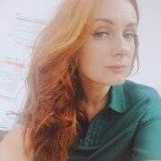 Лиса, 32, г.Екатеринбург