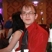 Сергей, 29, г.Узловая