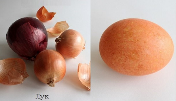 Натуральные красители для яиц к Пасхе
