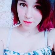 Мария, 18, г.Мариуполь