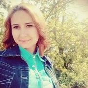 Татьяна, 19, г.Новомосковск