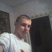 Андрей, 30