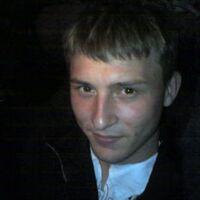 SEXY BOY, 32 года, Рак, Санкт-Петербург