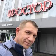 Макс, 40, г.Хабаровск