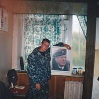 М, 39 лет, Рыбы, Данков
