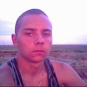 Дмитрий, 28
