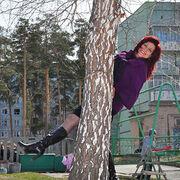 Мария, 41, г.Озерск
