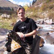 Дан, 34, г.Зерафшан