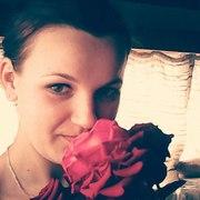 Лена, 25, г.Ровно