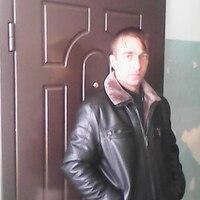 Алекс, 40 лет, Водолей, Нижний Новгород