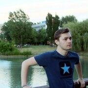 Vadim, 23, г.Болонья