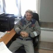 Мордаунт, 36, г.Нарьян-Мар