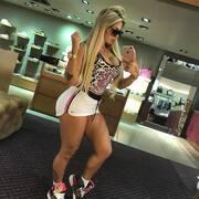Sandra Terry, 37, г.Канзас-Сити