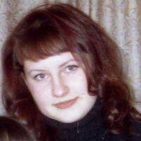 Люша, 38 лет, Рак, Лесосибирск