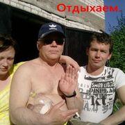 Александр, 65