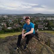 Егор, 24, г.Нижний Тагил