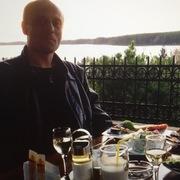 Aleksandar, 43, г.Хельсинки