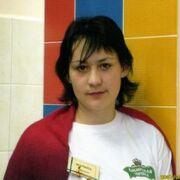 марина, 31