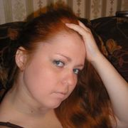 Ляля, 33