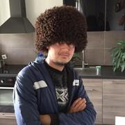 Azamjon, 30, г.Франкфурт-на-Майне