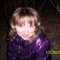 Юлия, 43 года, Близнецы, Новосибирск