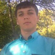 Алексей, 20, г.Хлевное