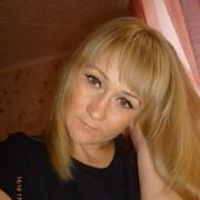 Марьям Амирова)), 35, г.Ува