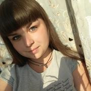 Валерия, 17, г.Прага