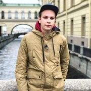 Андрей, 18, г.Роттердам